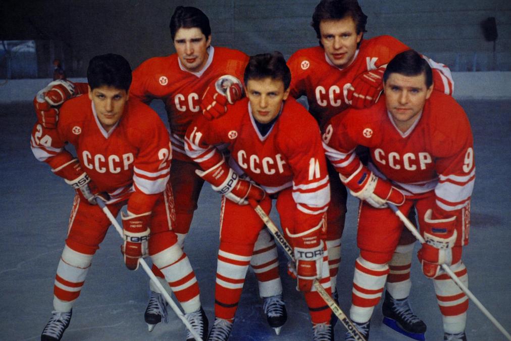 CCCP front line hockey team